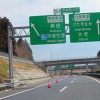 ☆☆☆ 茨城出張/トレーニング&リハビリ/栄養補給~月曜日・・・