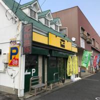 宇部市中村の「つけ麺専門店 2代目YUTAKA」