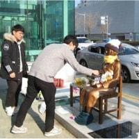 ◯【釜山慰安婦像撤去】・・・・・ 韓国ようやく「マズイ」と気付いた?日本の対抗措置に動揺と反発…