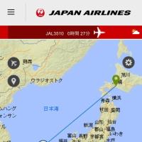 福岡に到着!