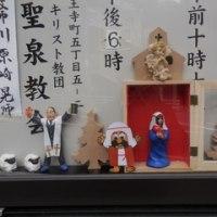 神戸聖泉教会にて