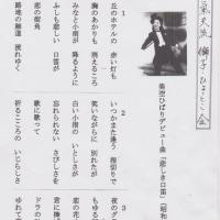 美空ひばりさんのデビュー曲「悲しき口笛」・創作ダンス・氣天流江澤廣