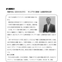 高松水曜講座のお知らせ