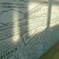 広島駅 自由通路開通もカープカープ
