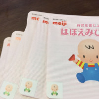 Meiji ほほえみ 粉ミルク