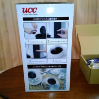 株主優待品(ユニカフェ)が届いた。