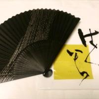 日本全国すぐれモノ市-コロプラ物産展2012- in 東急百貨店吉祥寺店