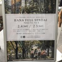 HANA  FULL SENDAI ♪