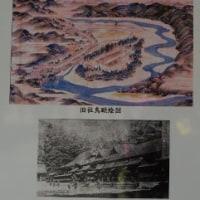 2月21日 湯の峰温泉2日目 湯筒 つぼ湯 熊野古道大日超え