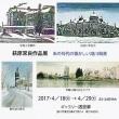 懐かしい旭川東高校正門のポプラなどの展覧会