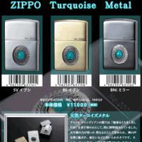 ZIPPO ターコイズメタル UP完了~