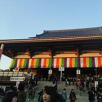 ブログ170107 西新井大師へ初詣