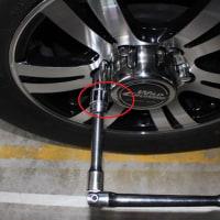 タイヤ交換工具の準備