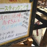 3/12 ベアズ演芸部