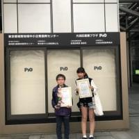 2017オールジャパンチャンピオンシップ