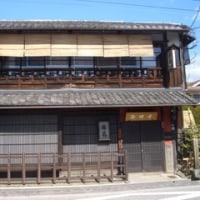 京都3日目☆