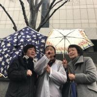 2/9 東部労組メトロコマース支部 裁判所アピール行動を実施