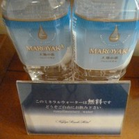 名古屋一泊目のホテル・・・