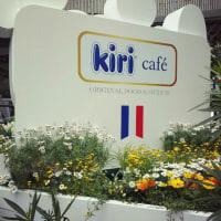 kiricafe