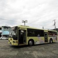日本最長バスの旅 1 那智勝浦
