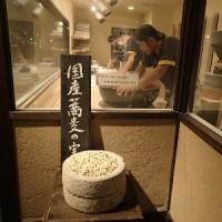 何度でも食べたい五条烏丸の名店「京都 蕎麦工房 蕎麦の実よしむら」。そばがきも絶品。