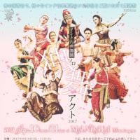 4/10&11 インド古典舞踊Solo Act 2017
