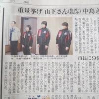 本屋親父のつぶやき 4月25日 珠洲から日本代表で世界大会へ