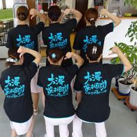 大澤歯科医院様のポロシャツが完成!