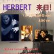 Peter Herbert 来日 ゴトーズバー・徳島 2012年1月4日(水)
