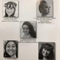 2017メリーモナーク・ミスアロハフラ プログラム