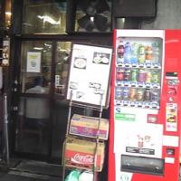 サトアキの好き好き喫茶店Volume66☆築地「センリ軒」