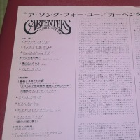 45年前のLPレコード・・・