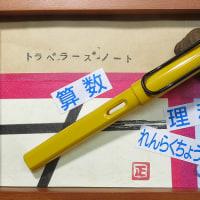 マスキングテープ(生け文具1098)