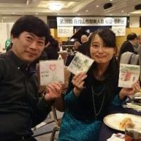 在岡山鳥取県人会!☆(^O^)☆