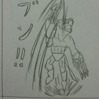 DQ マッスルアニマル 2