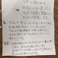【美術部】準備と50号~161208