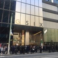 銀座GSIX本日オープン