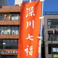 深川七福神巡りをしよう!