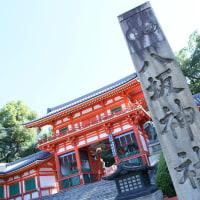 八坂神社・結婚式