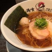 横浜市 鶏喰 鶏の醤油 800円