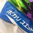 ポカリスエット10L用粉末 (・◇・)