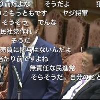【国会2/24衆院予算委員会】安倍総理『民進党はレッテル貼り、イメージ操作が得意でそれしかない』www