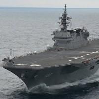 海自の護衛艦いずも、九段線に接近 レーダーに機影・・・地デジでは報道しない