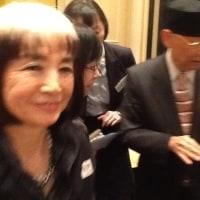 大村智先生とビルゲイツの出会い。Encounter with Mr. Omura and Bill Gates.