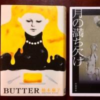 第157回芥川賞・直木賞候補作品決定!