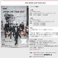 KNK JAPAN LIVE TOUR 2017開催決定