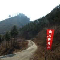 東御荷鉾山