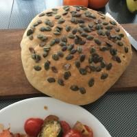 カボチャの種パン
