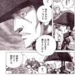 ◆ 今月のナポレオン