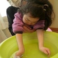 足浴・手浴